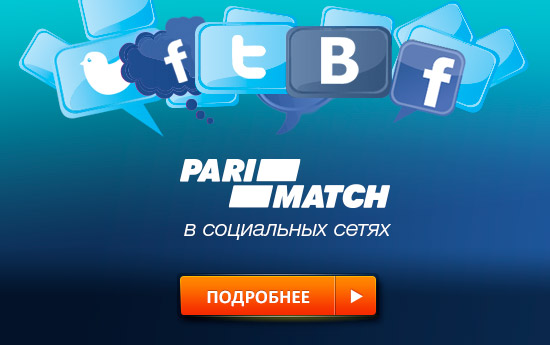 Ставки на sports pinnacle blog